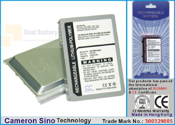 Аккумулятор CS-PM16AXL для T-Mobile MDA Compact 3,7V 2500Ah Li-Polymer