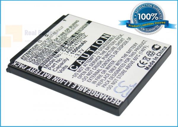 Аккумулятор CS-SMI920SL для Verizon SCH-i920 3,7V 1500Ah Li-ion