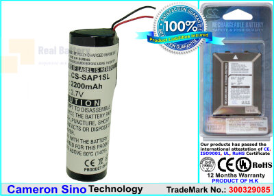 Аккумулятор CS-SAP1SL для Sony SAP1 3,7V 2200Ah Li-ion