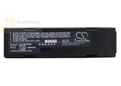 Аккумулятор CS-CNF680BL для CINO 680BT 3,7V 2600Ah Li-ion