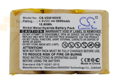 Аккумулятор CS-VDS193VX для Vileda AS-193E9A 4,8V 3000mAh Ni-MH