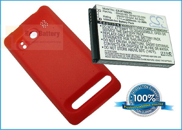 Аккумулятор CS-HT9292RL для Sprint A9292 3,7V 2200Ah Li-ion