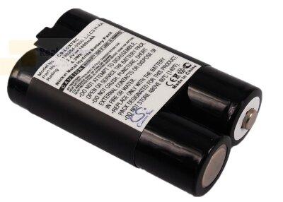 Аккумулятор CS-LOX7RC для Logitech LX 700 Cordless Desktop 2,4V 1800Ah Ni-MH