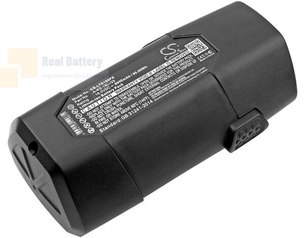 Аккумулятор для LUX-TOOLS A-KS-18Li/25 18V 5Ah Li-ion CS-LTS180PX
