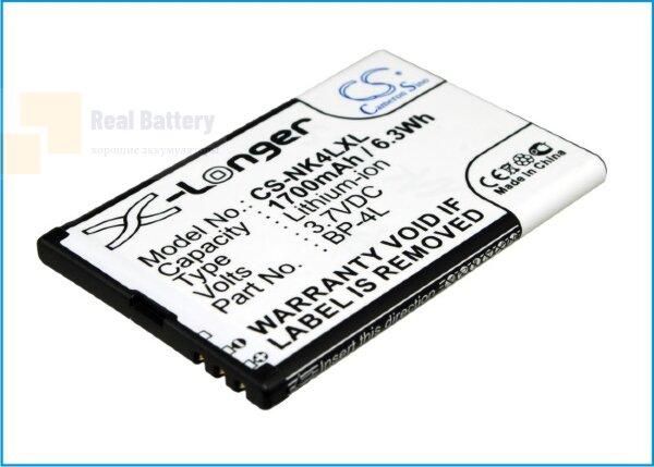 Аккумулятор CS-NK4LXL для DIGMA E601hd 3,7V 1700Ah Li-ion