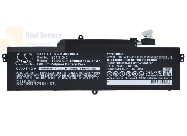 Аккумулятор CS-AUC200NB для Asus C200MA-DS01  11,4V 4200mAh Li-Polymer