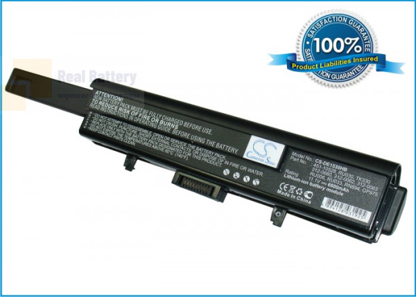 Аккумулятор CS-DE1530HB для DELL XPS M1500  11,1V 6600mAh Li-ion
