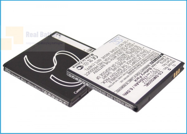Аккумулятор CS-SMI500ML для Verizon Fascinate 3,7V 1750Ah Li-ion