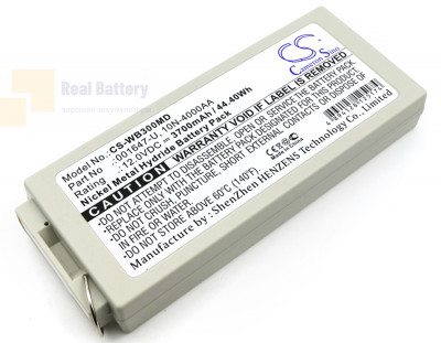 Аккумулятор CS-WB300MD для Welch-Allyn MRL Defibrillator PIC30 12V 3700Ah Ni-MH