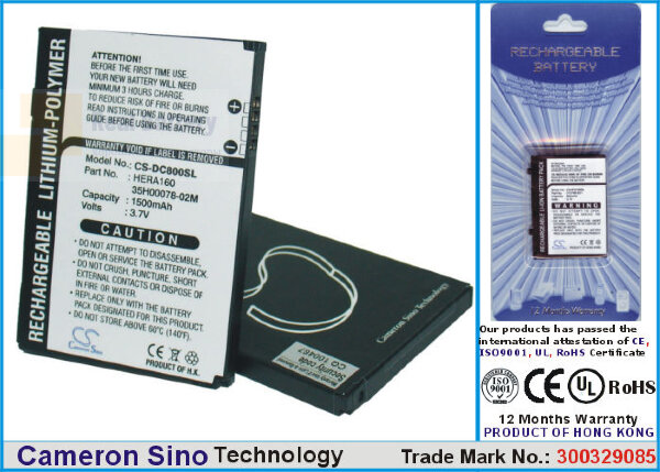 Аккумулятор CS-DC800SL для Vodafone VPA Compact IV 3,7V 1500Ah Li-Polymer