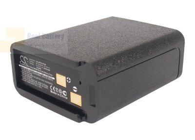 Аккумулятор CS-HTP210TW для Bullard Commander MX 9,6V 2500Ah Ni-MH