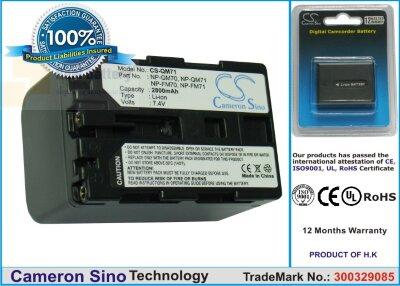 Аккумулятор CS-QM71 для Sony CCD-TRV108 7,4V 2800Ah Li-ion