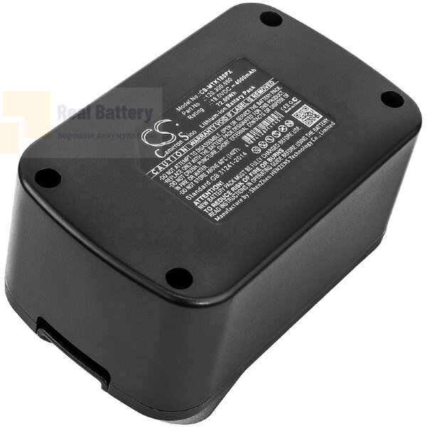 Аккумулятор для MATRIX AK 18-1-Li 18V 4Ah Li-ion CS-MTK180PX