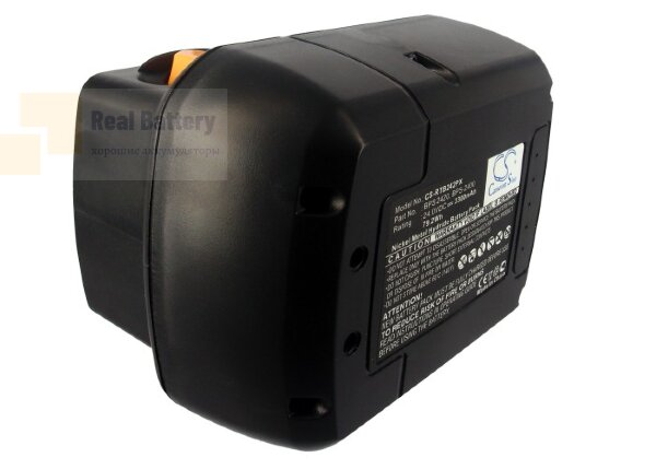 Аккумулятор для Ryobi CRH-2400RE 24V 3,3Ah Ni-MH CS-RTB242PX