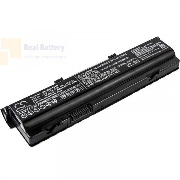 Аккумулятор CS-DEM150NB для DELL Alienware M15X  10,8V 4400mAh Li-ion