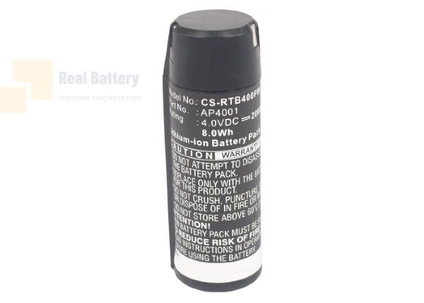Аккумулятор для Ryobi AP4302 4V 2Ah Li-ion CS-RTB400PW