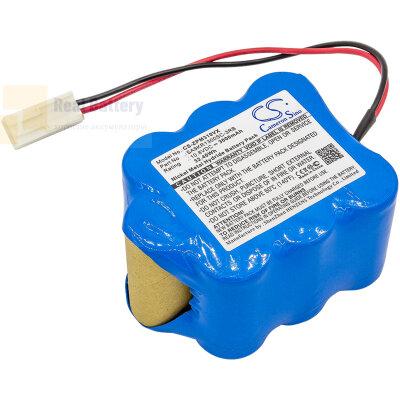 Аккумулятор CS-ZPM310VX для ZEPTER 9P130SCR 10,8V 3000mAh Ni-MH