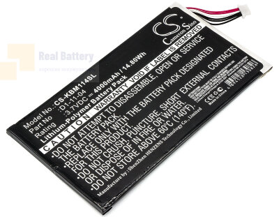 Аккумулятор CS-KBM114SL для Kobo K080-KDN-B 3,7V 4000Ah Li-Polymer