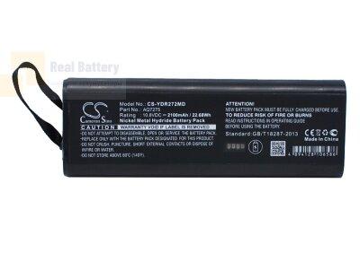 Аккумулятор CS-YDR272MD для Yokogawa AQ7270 10,8V 2100Ah Ni-MH