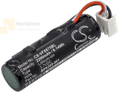 Аккумулятор CS-VFX675BL для Verifone VX675 3,7V 2200Ah Li-ion