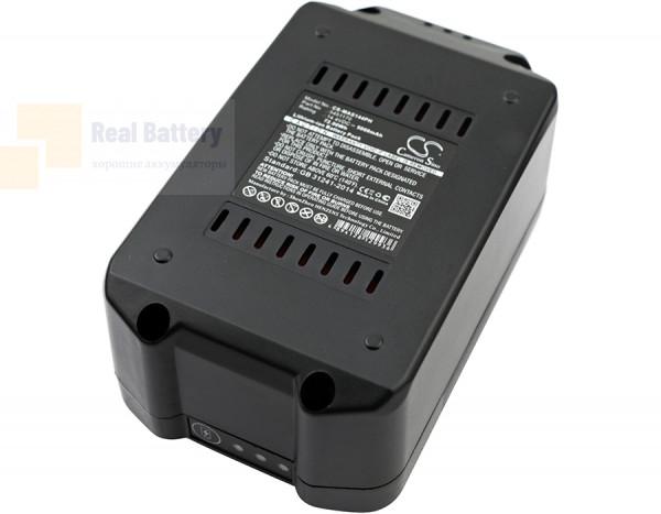 Аккумулятор для Meister Craft 5450880 14,4V 5Ah Li-ion CS-MAS144PH