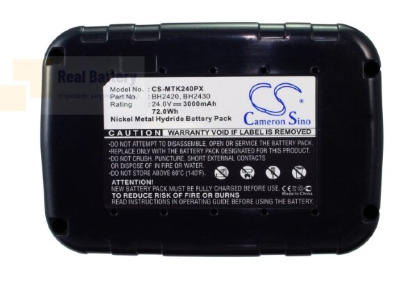 Аккумулятор для Makita BDF460 24V 3Ah Ni-MH CS-MTK240PX