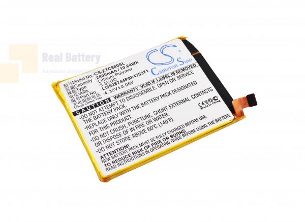 Аккумулятор CS-ZTC880SL для ZTE Axon Mini 3,8V 2800Ah Li-Polymer