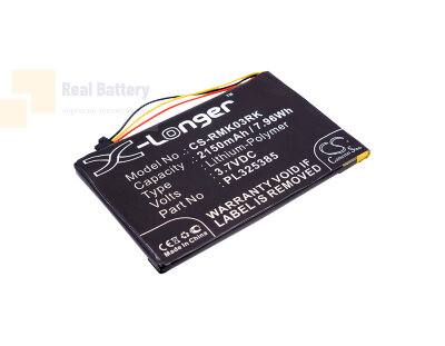 Аккумулятор CS-RMK03RK для Razer RZ03-0133 3,7V 2150Ah Li-Polymer