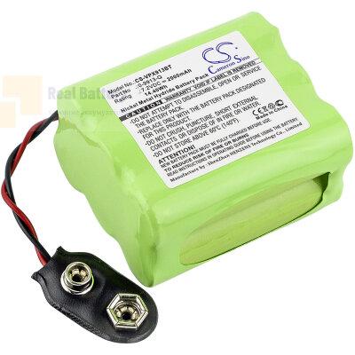 Аккумулятор CS-VPX913BT для Visonic Powermax 7,2V 2000Ah Ni-MH