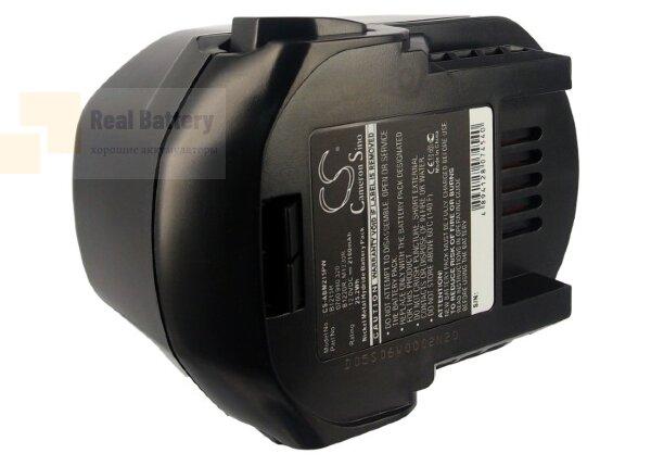 Аккумулятор для WURTH SD 12 12V 2,1Ah Ni-MH CS-ABM215PW