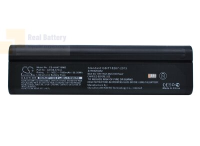 Аккумулятор CS-HVA710MD для Yokogawa AQ7282A 11,1V 7800Ah Li-ion