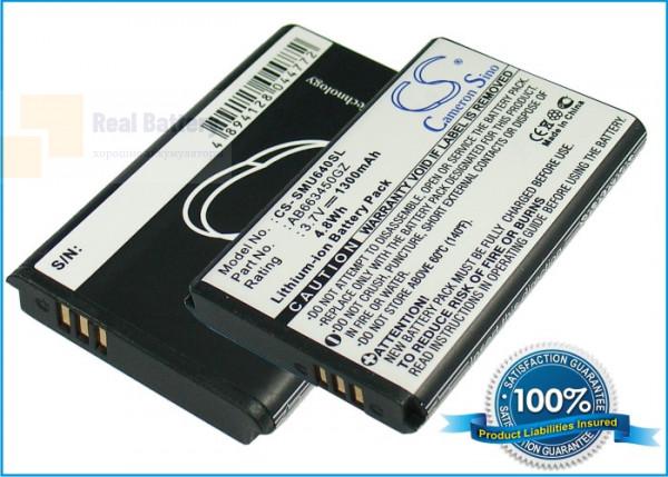 Аккумулятор CS-SMU640SL для Verizon Convoy 3 3,7V 1300Ah Li-ion