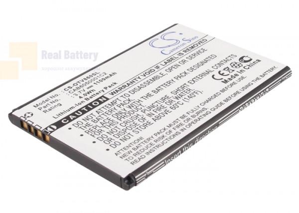 Аккумулятор CS-OTV860SL для Vodafone Smart II 3,7V 1100Ah Li-ion