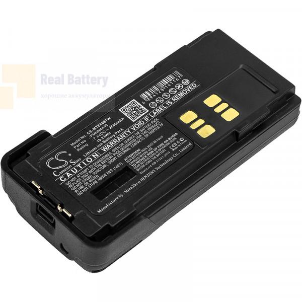 Аккумулятор CS-MTE868TW для Motorola DP3441 7,4V 2600Ah Li-ion