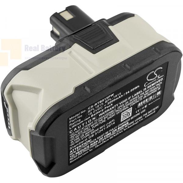 Аккумулятор для Ryobi BID-1801M 18V 3Ah Li-ion CS-RTB815PW