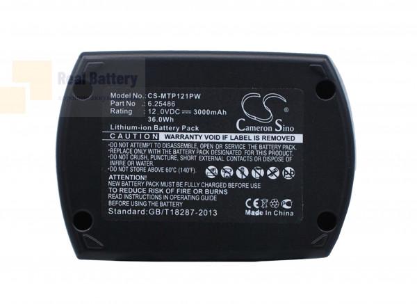 Аккумулятор для Metabo BS 12 SP 12V 3Ah Ni-MH CS-MTP121PW
