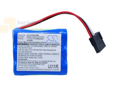 Аккумулятор CS-KHE622MD для Keeler Headlamp 1202-P-6229 7,2V 2500Ah Ni-MH