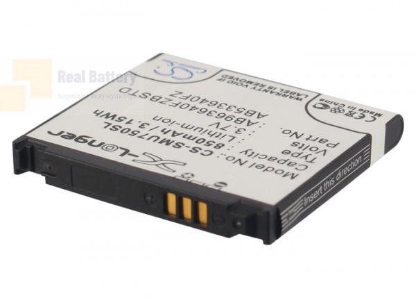 Аккумулятор CS-SMU750SL для Verizon Alias 2 3,7V 850Ah Li-ion
