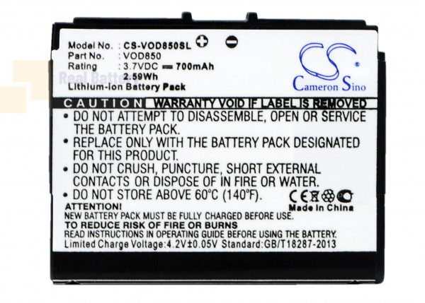 Аккумулятор CS-VOD850SL для Vodafone 850 3,7V 700Ah Li-ion