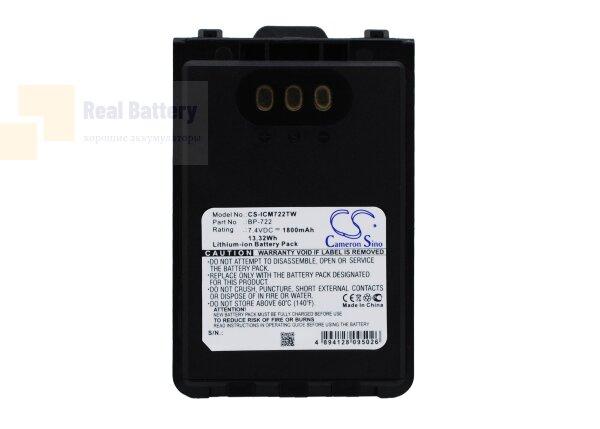 Аккумулятор CS-ICM722TW для Icom ID-31A 7,4V 1800Ah Li-ion