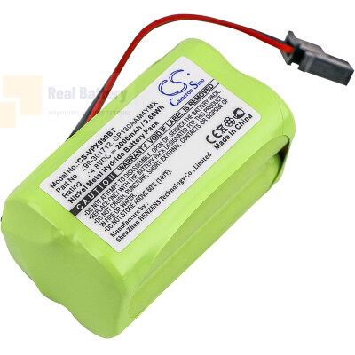 Аккумулятор CS-VPX990BT для Visonic PowerMaster 10 4,8V 2000Ah Ni-MH