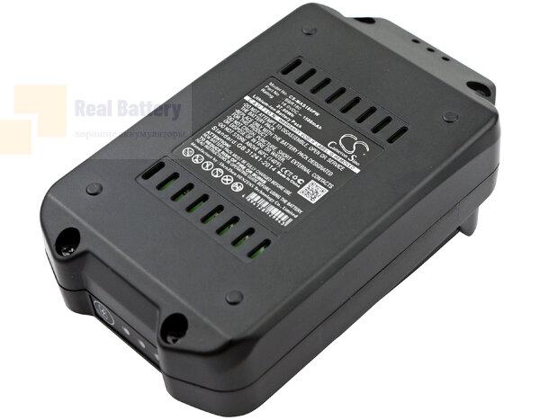 Аккумулятор для Meister Craft 5451260 18V 1,5Ah Li-ion CS-MAS180PW