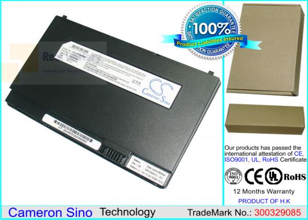Аккумулятор CS-HP1000NB для Compaq mini 700  11,1V 2600mAh Li-Polymer