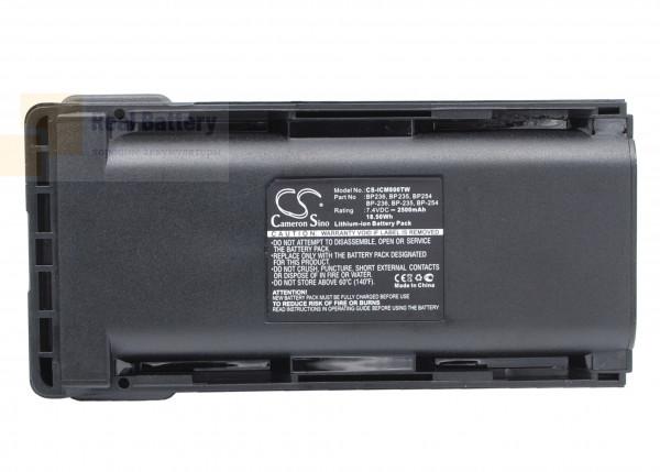 Аккумулятор CS-ICM800TW для Icom IC-F70 7,4V 2500Ah Li-ion