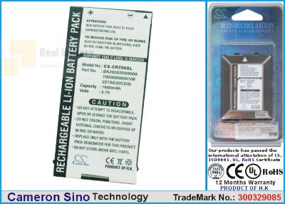 Аккумулятор CS-CRT06SL для Creative Nomad Jukebox 3 3,7V 1900Ah Li-ion