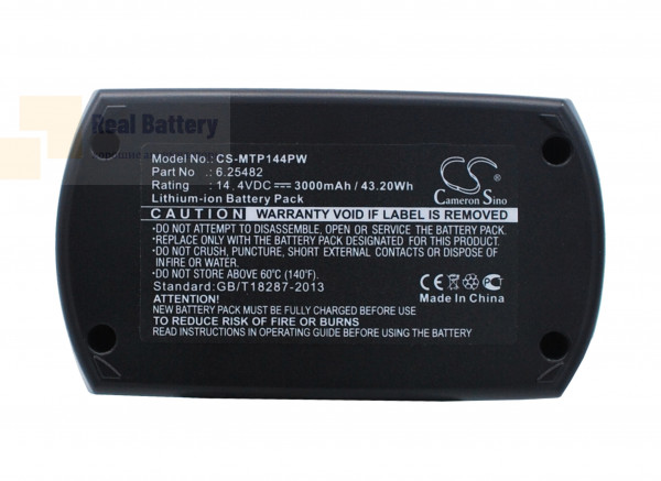 Аккумулятор для Metabo BSZ 14.4 14,4V 3Ah Li-ion CS-MTP144PW