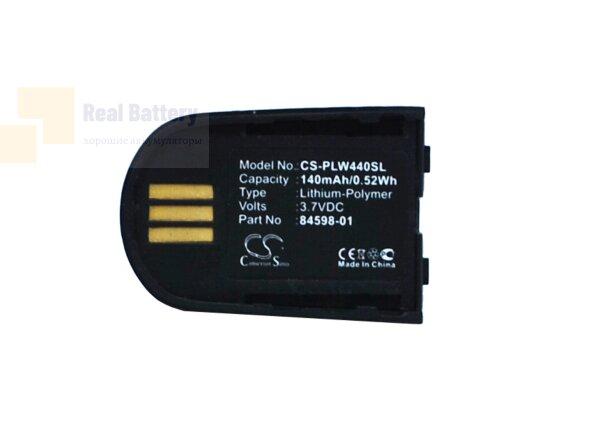 Аккумулятор CS-PLW440SL для Microsoft Lync 2010 3,7V 140Ah Li-Polymer