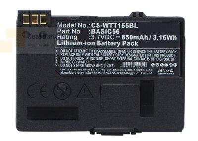 Аккумулятор CS-WTT155BL для Way Systems MTT 1500 3,7V 850Ah Li-ion