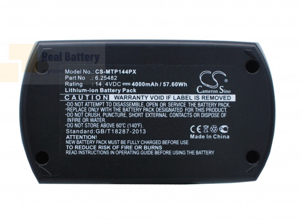 Аккумулятор для Metabo BSZ 14.4 14,4V 4Ah Li-ion CS-MTP144PX
