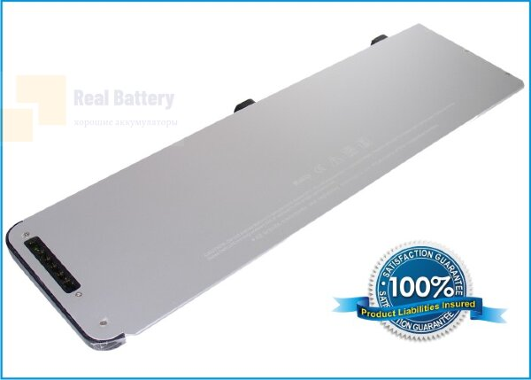 "Аккумулятор CS-AM1281NB для Apple MacBook Pro 15"" A1286  10,8V 4600mAh Li-Polymer"
